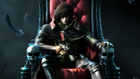 capitan harlock space pirate