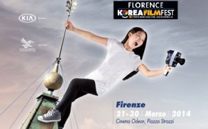 Poster-12-Korea-Film-Festival-1