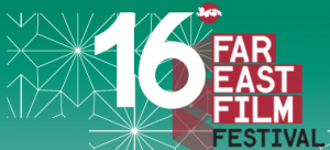 far_east_film_festival
