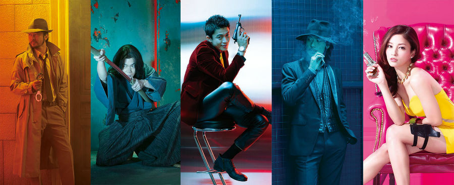 lupin-3-live-action