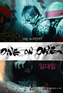 one-on-one-