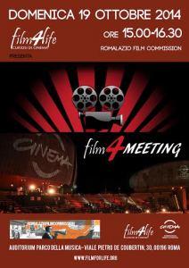ROMA LAZIO FILM COM