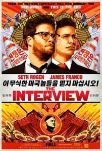 The_Interview_2014_poster_filmforlife