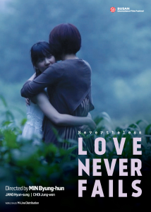 Min Byung-hun Love never fails