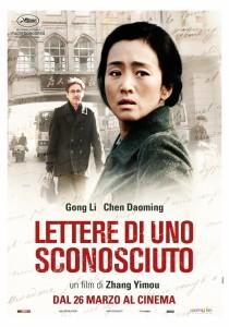 Lettere-di-uno-sconosciuto-Film4life