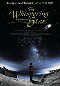 thewhisperingstar