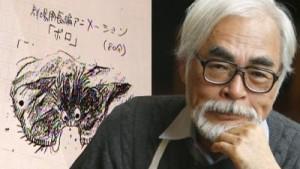 miyazaki-boro