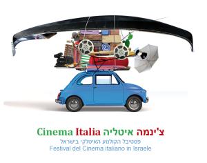 cinema italia 2017