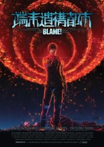 Blame-Anime- su netflix