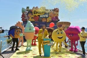 emoji-movie-cannes