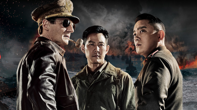 operation chromite al cinema