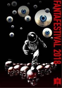 fanta-festival-fantafestival-2018