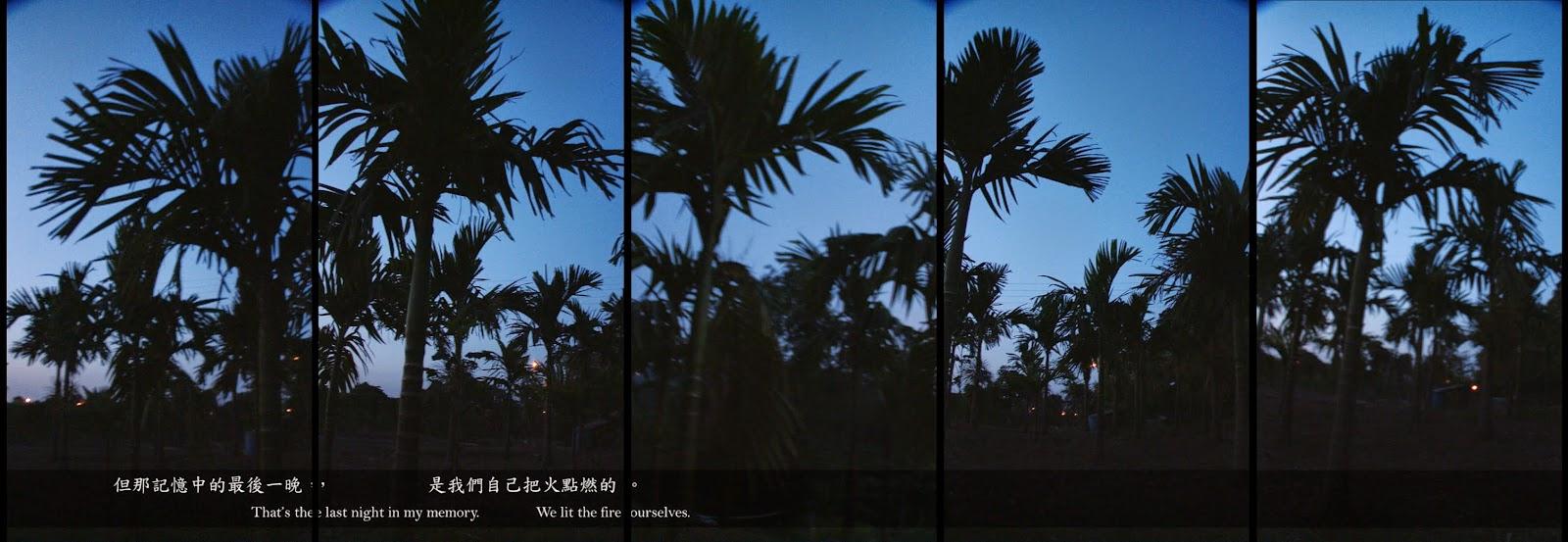 foto chia wei hsu